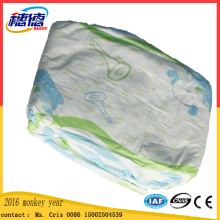Canton Fair 2016 Adult Diapers Promotion: Wholesale China Goodscharcoal Diaper Insert